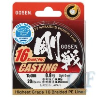 ШНУР GOSEN CASTING 16 BRAID 150М LIGHT GREEN